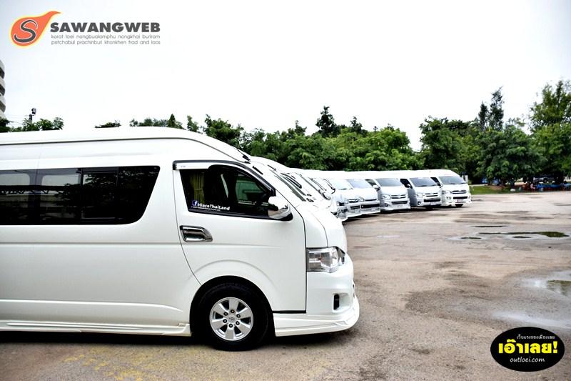 Loei Van VIP : ทีมงานรถตู้ให้เช่าเมืองเลย เลยแวนวีไอพี