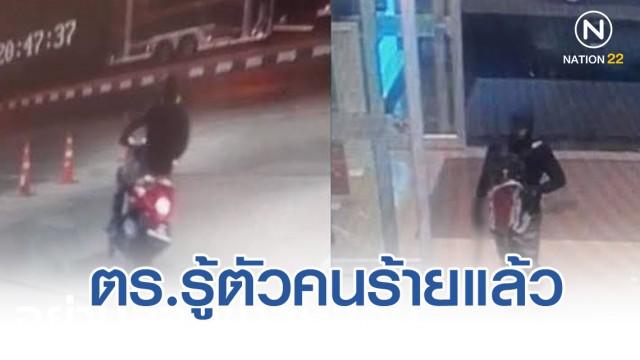 ตำรวจรู้ตัวแล้ว คนร้ายยิงชิงทองลพบุรี