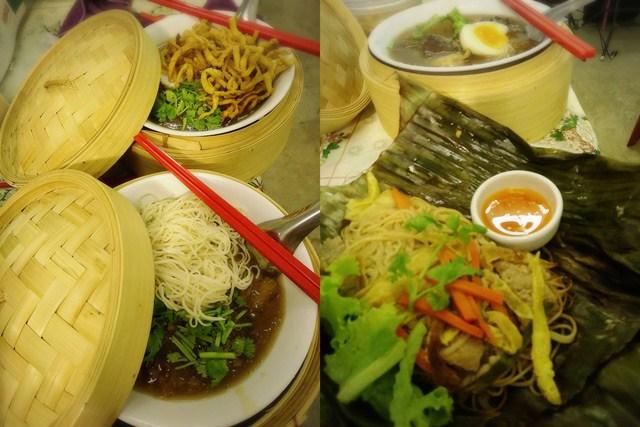 ไทเฮากระเพาะปลา : บะหมี่ใบตองก็อร่อย ย่านบ้านนาหนองเด้อ