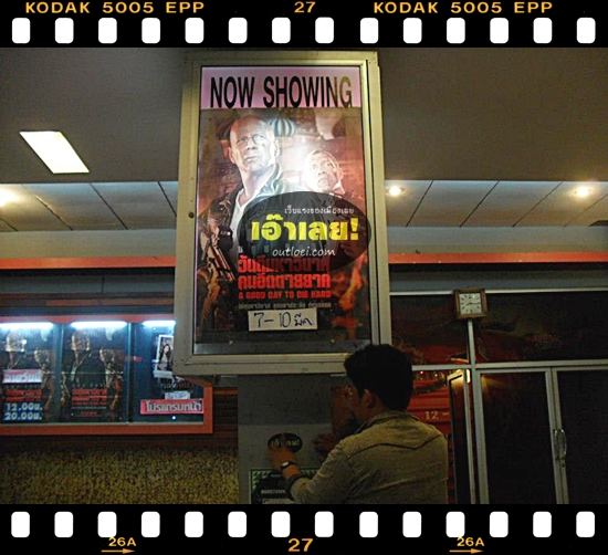 loei_cinema_002