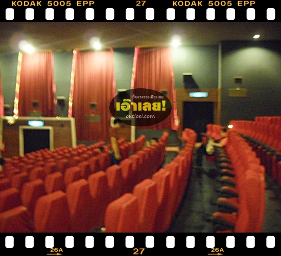 loei_cinema_010